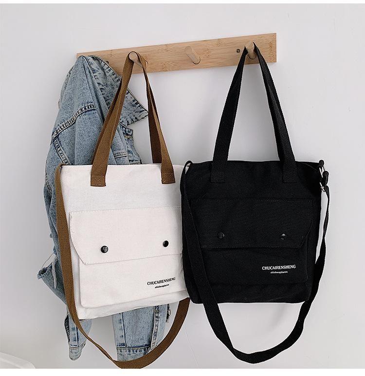 Fashion vintage canvas crossbody shoulder bag NHXC172622