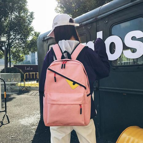 Schoolbag female student leisure travel backpack canvas campus backpack NHXC172578's discount tags