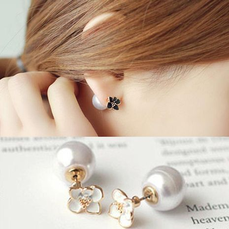 Temperament small Zouju flower pearl alloy earrings NHDP172929's discount tags