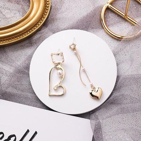 Irregular love pearl tassel earrings NHMS155992's discount tags