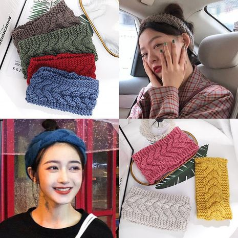 Wool hair band retro wide-brimmed head ornament woven headscarf female knitted headband NHOF173929's discount tags