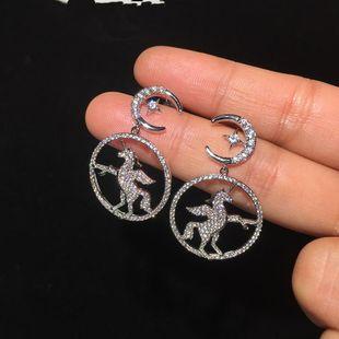 S925 silver needle niche star moon circle unicorn earrings sweet earrings NHWK173855's discount tags