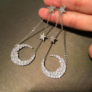 Fashion creative star moon earrings long tassel super flash earrings S925 silver NHWK173885's discount tags
