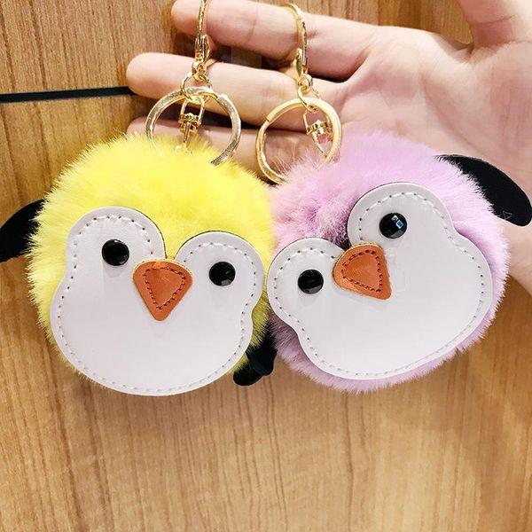 Cartoon cute PU leather penguin hair ball keychain NHCB156173