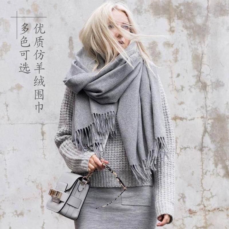 Fashionable warm long tassel shawl solid color imitation cashmere scarf NHXO156184