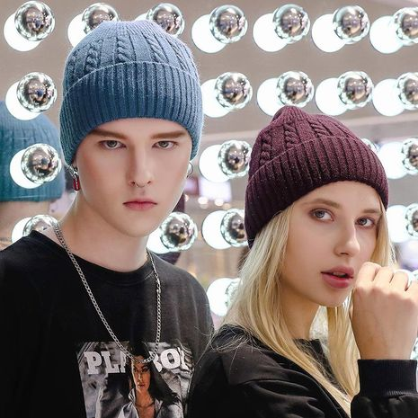 Fashion autumn and winter street wild knit couple hat NHXO156193's discount tags
