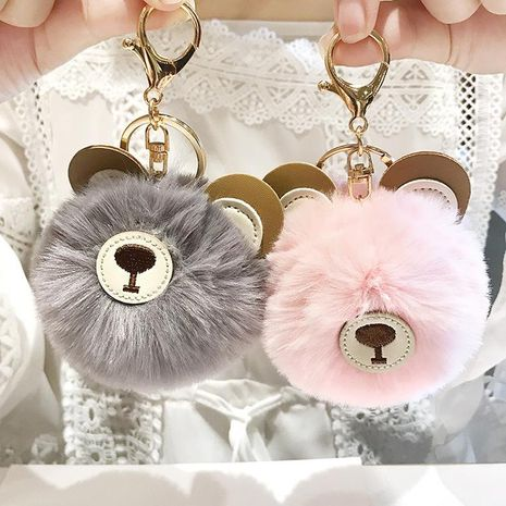 Cute pu leather bear hair ball keychain NHCB156220's discount tags