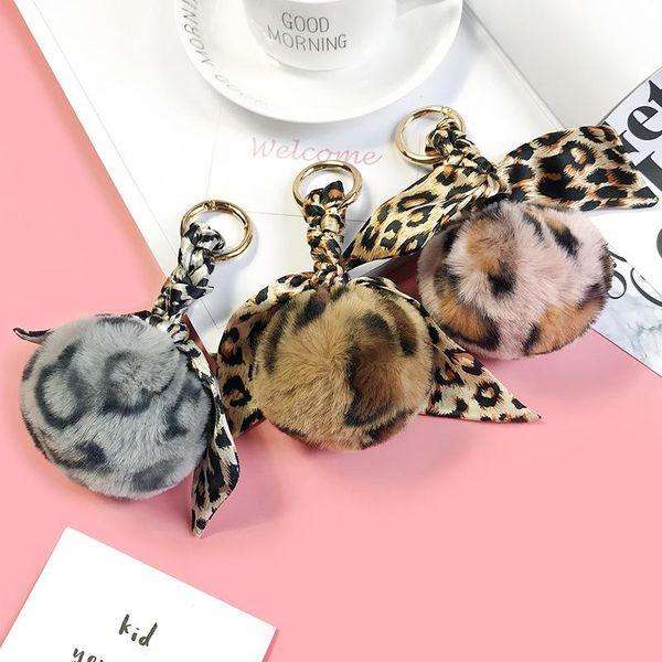 Fashion Leopard Hair Ball Scarf Braided Keychain NHCB156226