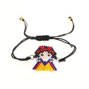 New Snow White Miyuki Beizhu Braided Bracelet NHGW157158's discount tags