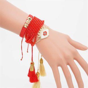 Miyuki Woven Rice Bead Eye Stud Crystal Bracelet NHGW157166's discount tags