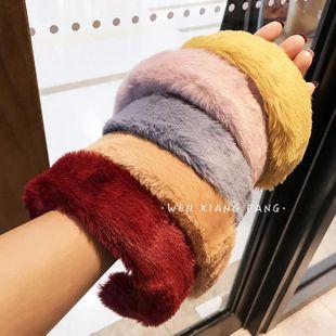 Color imitation rabbit plush headband NHOF157174's discount tags