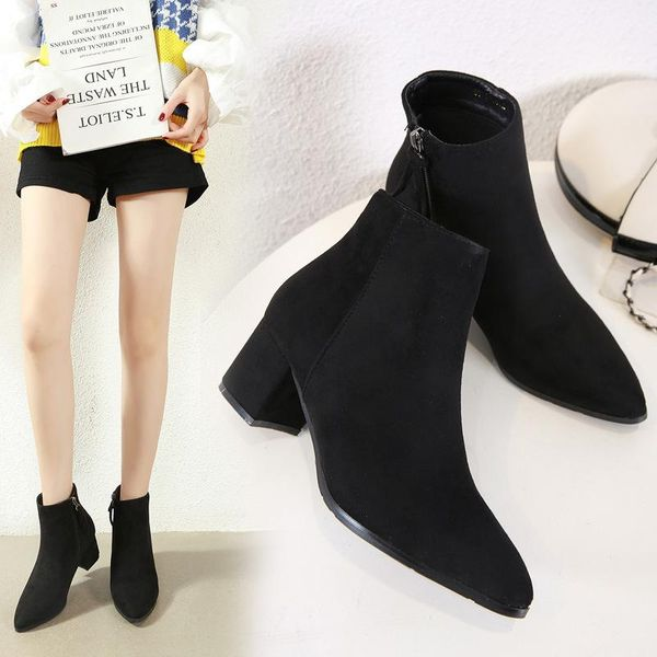 Korean version of the wild thick high-heeled pointed shoes NHSO157361