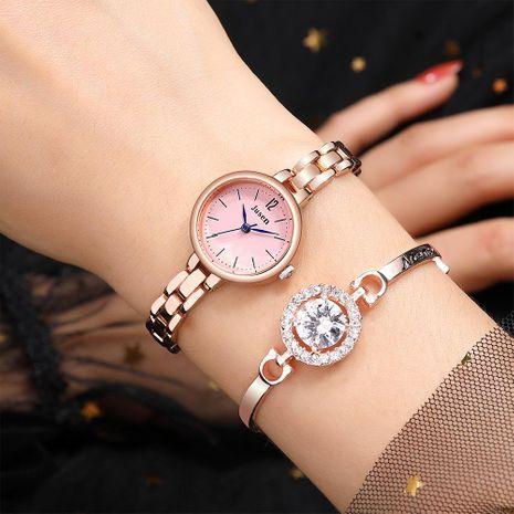 Simple y compacto reloj de mujer salvaje reloj de cuarzo para mujer reloj de pulsera para estudiante NHSY174434's discount tags
