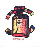 Clothing accessories hot map thermal transfer hot map hot map double perfume bottle patch DIY NHLT174232