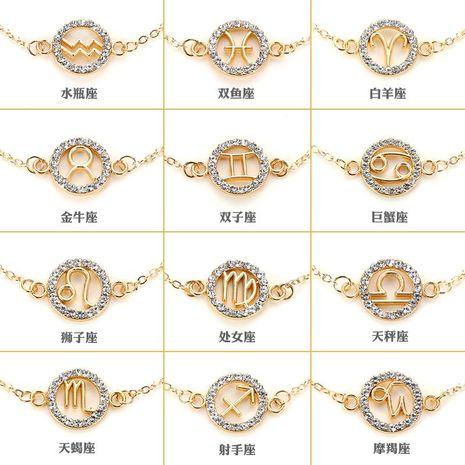 Fashion Diamond 20 Constellation Bracelet Round Cutout Bracelet Student Couple Gift NHDP176886's discount tags