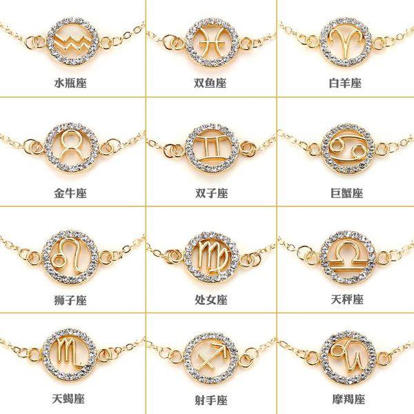 Fashion Diamond 20 Constellation Bracelet Round Cutout Bracelet Student Couple Gift NHDP176886