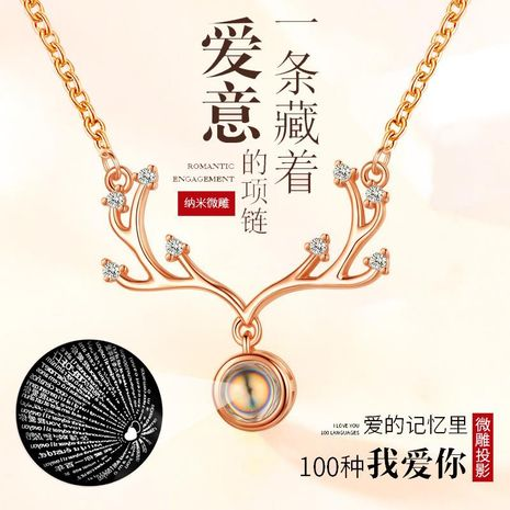 Antler necklace I love you necklace fashion Christmas gift NHDP176887's discount tags