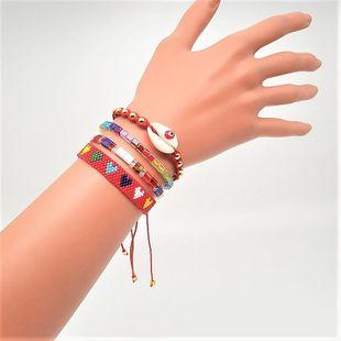 New Tila beads beaded female bracelet natural shell set ornament Miyuki rice beads woven jewelry NHGW177207's discount tags