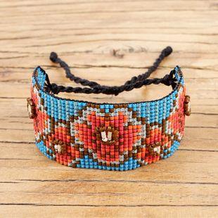 New simple female bracelet Miyuki DB antique rice beads woven classic plum pattern ethnic wind jewelry NHGW177219's discount tags