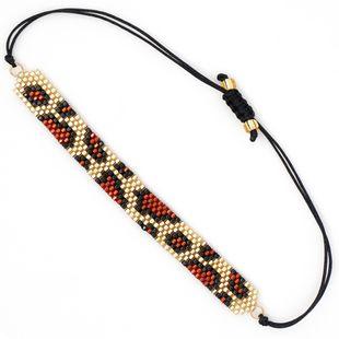 Fashion leopard new female bracelet Miyuki rice beads woven jewelry NHGW177239's discount tags