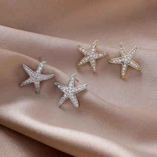 925 silver minimalist micro-inlaid zircon starfish earrings fashion earrings female NHMS177093's discount tags