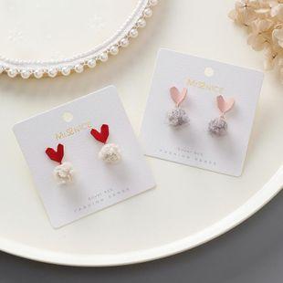 Sweet girl cute peach heart earrings new cloud plush ball earrings short small earrings NHMS177146's discount tags