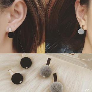 New solid color hard pompom mini earrings female NHMS177151's discount tags