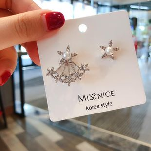 S925 silver pearl rhinestone size star earrings fashion asymmetric five-pointed star earrings NHMS177159's discount tags
