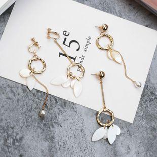 Leaf shape earrings shell pearl tassel pendant asymmetrical earrings NHMS177179's discount tags