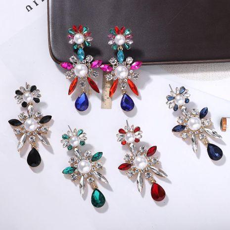 Pendientes de perlas de diamantes de aleación Pendientes súper intermitentes Gotas Baratijas Pendientes creativos Accesorios NHJQ177460's discount tags