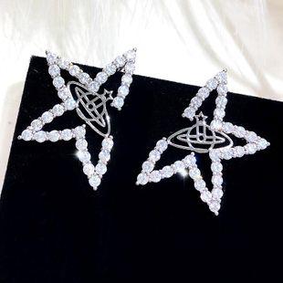 S925 pendientes de aguja de plata pendientes de ángulos faltantes de estrella pendientes de personalidad de estrella de cinco puntas femeninos NHDO177670's discount tags
