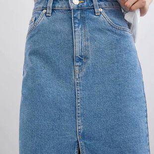 Venta al por mayor de moda 2019 primavera abierta denim falda larga falda falda de cadera NHAM177742's discount tags