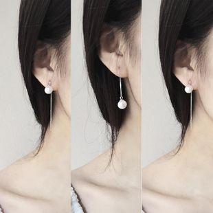 Korean tassel pearl long section allergy-free 8mm round rod earrings NHCU178311's discount tags