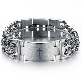 Wholesale Fashion Classic Men's Spanish Bible Lord's Prayer Cross Titanium Steel Bracelet NHOP178177's discount tags