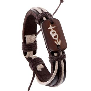 Best selling new beef bone bracelet woven bracelet leather bracelet NHPK178088's discount tags