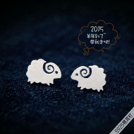 Wholesale trend Simple and cute brushed lamb earrings copper silver plated color protection hypoallergenic sheep earrings NHCU178309's discount tags