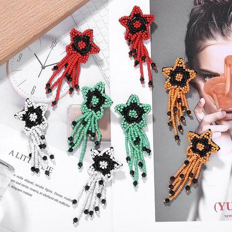 Funny Mizhu Tassel Earrings Unique Earrings Fashion Earrings Accessories NHJQ178333's discount tags