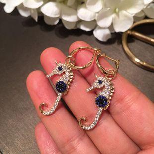 Creative seaside hippocampus earrings temperament sweet lady wild animal earrings wholesale fashion NHWK178203's discount tags