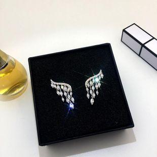 Luxury zircon angel wings butterfly super flash sexy wild temperament earrings NHWK178215's discount tags
