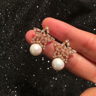 Aretes para mujer de perlas de estrella rosa degradado S925 Pendientes de plata con micro incrustaciones de circón de lujo NHWK178220's discount tags