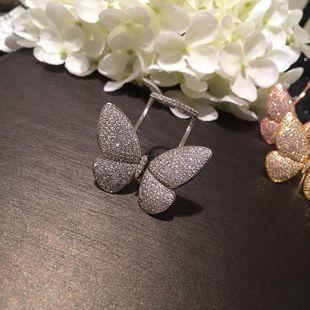 Anillo de mariposa europeo y americano alas voladoras pendientes ajustables NHWK178209's discount tags