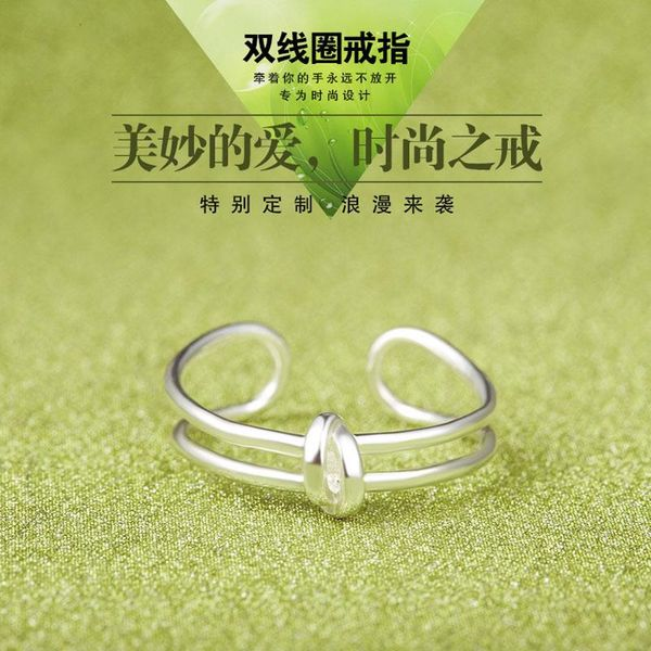 Open simple double coil ring knotted index finger ring joint female tail ring NHCU178301