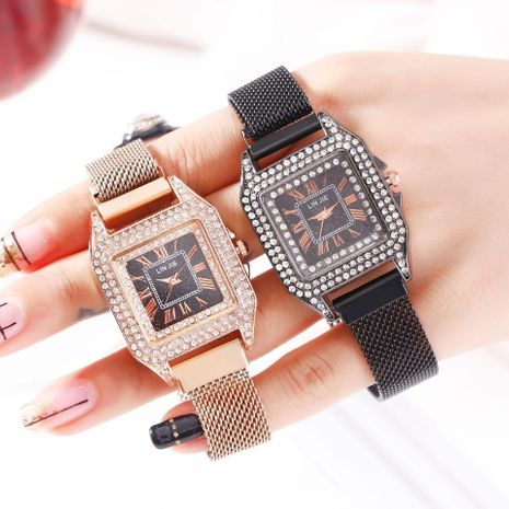 Lady Roman scale magnet buckle full diamond luxury square shell ladies watch quartz watch wholesales fashion NHHK178351's discount tags