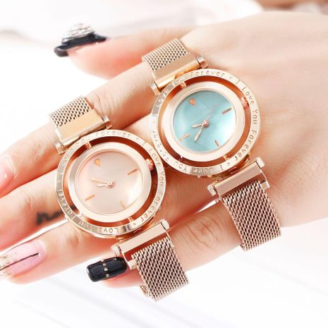 Scale rotating head magnet buckle Milan with alloy watch female models wholesales fashion  NHHK178355's discount tags