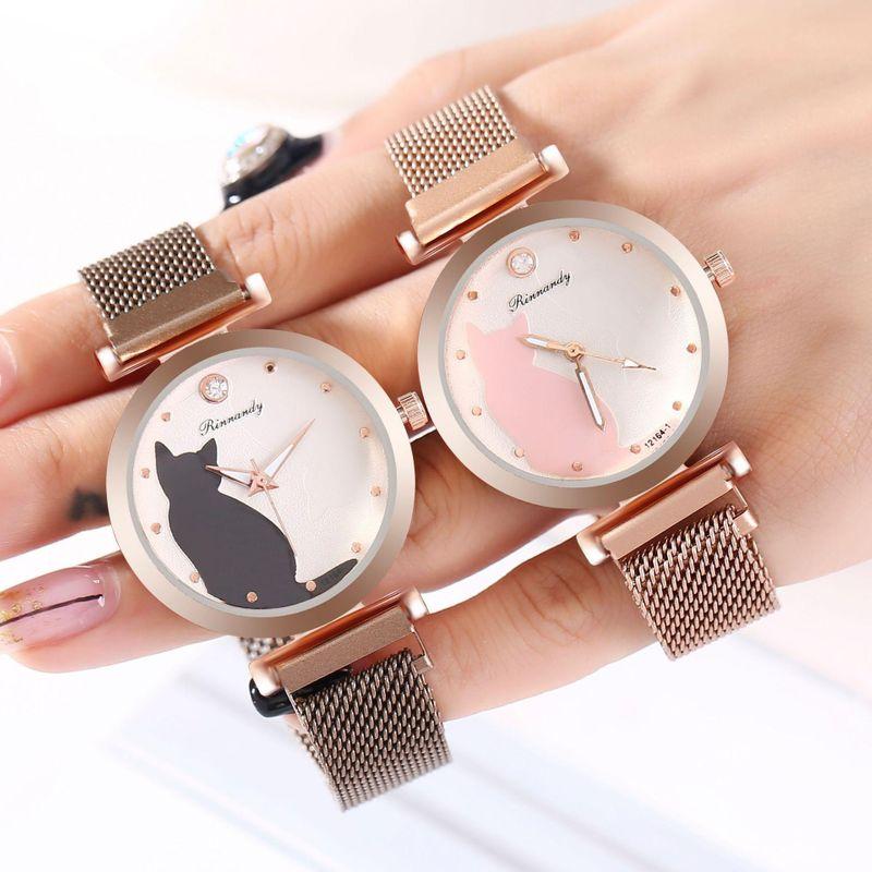 Watch lady creative cartoon cat rivet magnet buckle Milan with alloy quartz watch wholesales fashion  NHHK178356