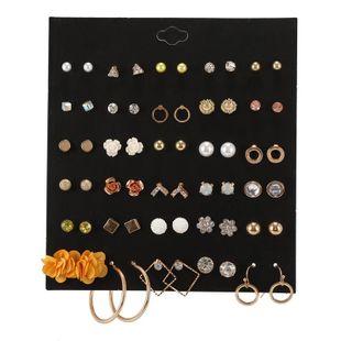 Pendientes geométricos de combinación de perlas con tachuelas amarillas NHZU178797's discount tags