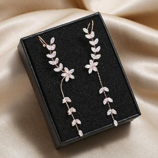 Jewelry simple pearl earrings high-grade asymmetric fashion flower earrings NHKQ179030's discount tags