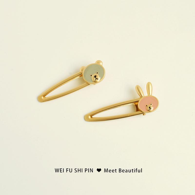 Hair accessories for girls Korean cartoon bear hairpin folder with duckbill clip side clip wholesales fashion NHWF179092