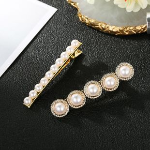 Hair accessories for girls Simple Korean hair accessories a word pearl hairpin bangs clip alloy wholesales fashion NHSD179206's discount tags