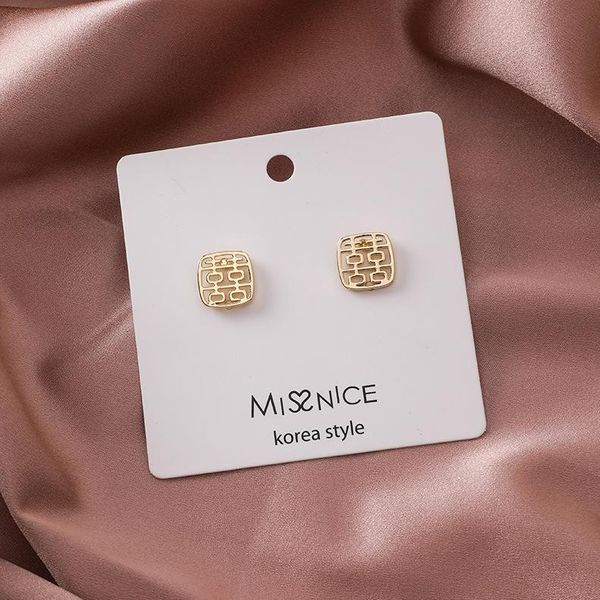 Cutout earrings, bride earrings, earrings, jewelry, female NHMS179498